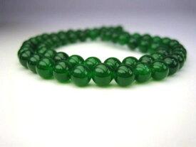 【連売り商品】グリーンカルサイト(着色)Φ6±0.2mm