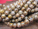【連売り商品】チベット火供天珠三眼天珠Φ8±0.5mm