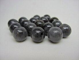 【粒売り】黒翡翠(ジェダイト)品質AAΦ12.2±0.3mm【17粒SET・鑑定済み】