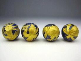 【四神獣王:4種セット】ラピスラズリΦ10±0.2mm【ゴールド】