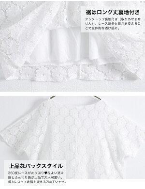 半袖BIGシルエット総レースブラウスブラウス花柄刺繍総レースブラウス刺繍ブラウス刺繍トップス花柄ドルマン
