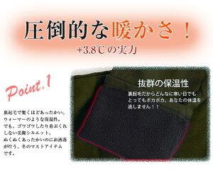 裏起毛スキニーパンツ裏フリースパンツ暖パンツ+3.8度暖かいパンツ冬スキニーストレッチフィットレディーススキニーパンツロングパンツ