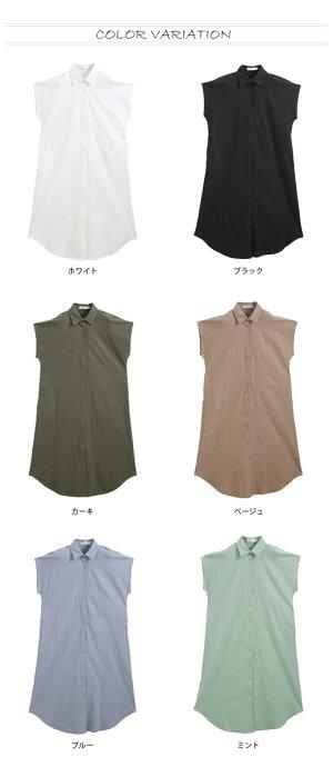 半袖2wayシャツワンピわんぴワンピワンピースシャツシャツワンピース体系カバーロングワンピース後ろボタンコットンワンピフレンチスリーブ