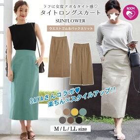 レディース ファッション 通販 人気 40 代