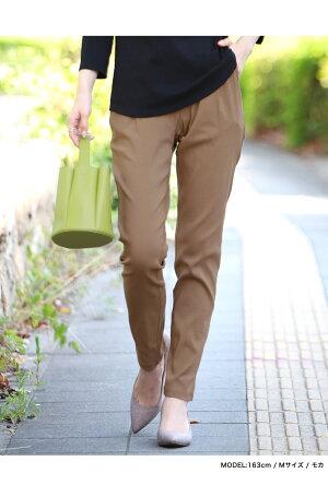 超伸びで楽ちん&履くだけ美脚を叶える大人可愛いテーパードパンツ