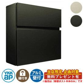 期間限定セール ポスト 郵便ポスト 壁付けポスト T10型 通常カラータイプ サンプル:カームブラック 郵便受け YKKap