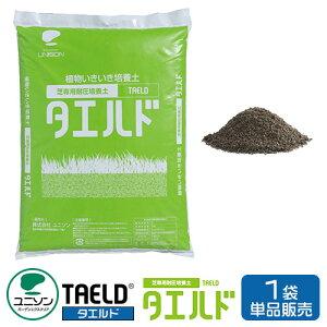 【砂】芝生専用肥料タエルド 1袋UNISON-TAELD-1