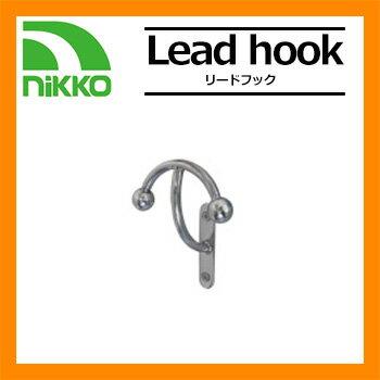 ペット用品 フック リードフック Modernシリーズ アンカー NIKKO つなぎ留め わんこフック Lead hook 送料別