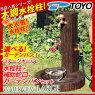 水栓柱/ウォータービュー/水栓柱+ガーデンパンセット