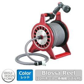 ホースリール Blossa Reel ブロッサリール レッド セキスイエクステリア DAD43B