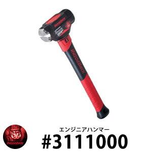 RAZOR BACK エンジニアハンマー 石鎚 #3111000 レイザーバック DIY 工具 アメリカ製