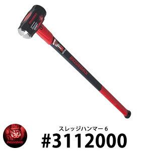 RAZOR BACK スレッジハンマー 6 石鎚 #3112000 レイザーバック DIY 工具 アメリカ製