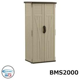 物置 収納ボックス トールキャビネット Country アメリカ製収納庫 プラスチック樹脂製物置 サンキャスト suncast BMS2000