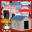 【サンキャスト】 suncast 大型犬用ドッグハウス DH350 ペット用品 犬小屋 【送料無料】
