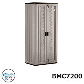 物置 収納ボックス トールガレージキャビネット アメリカ製収納庫 プラスチック樹脂製物置 サンキャスト suncast BMC7200