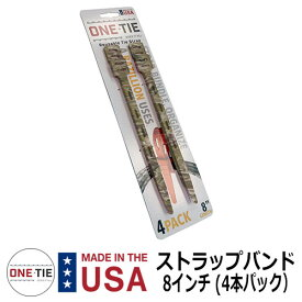 荷物 固定 ベルト ラッピングツール ONE-Tie ワンタイ ストラップバンド 8インチ (4本パック) ポリマー素材 アメリカ製 再利用可能 整理 収納 イメージ:13CAカモ