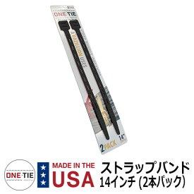 荷物 固定 ベルト ラッピングツール ONE-Tie ワンタイ ストラップバンド14インチ (2本パック) ポリマー素材 アメリカ製 再利用可能 整理 収納 イメージ:1BKブラック