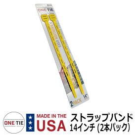 荷物 固定 ベルト ラッピングツール ONE-Tie ワンタイ ストラップバンド14インチ (2本パック) ポリマー素材 アメリカ製 再利用可能 整理 収納 イメージ:3Yイエロー