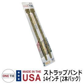 荷物 固定 ベルト ラッピングツール ONE-Tie ワンタイ ストラップバンド14インチ (2本パック) ポリマー素材 アメリカ製 再利用可能 整理 収納 イメージ:7CAカモ