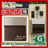 郵便ポスト/郵便受け/壁付けポスト/SWE-1型(木調色)/ボックス名入れタイプ