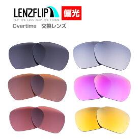 Oakley オークリーOVERTIME 偏光レンズオーバータイム サングラス交換レンズ