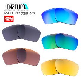 Oakley オークリー MAINLINK 偏光レンズメインリンク サングラス交換レンズ