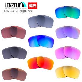 Oakley オークリーHOLBROOK XL 偏光レンズホルブルックXL サングラス交換レンズ
