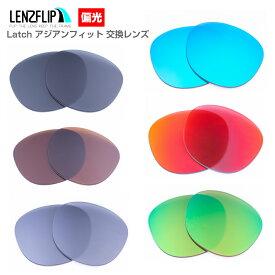 Oakley オークリー Latch アジアンフィット サングラス 交換レンズ偏光 ラッチ Asian Fit