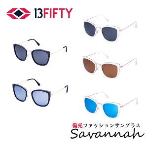 偏光サングラス 13Fifty Savannah サーティーフィフティ サバンナ ファッションサングラス