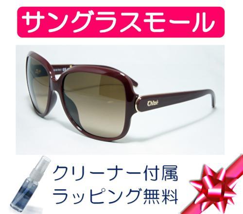 Chloe【クロエサングラス】CE655S-603【クリーナープレゼント】送料無料