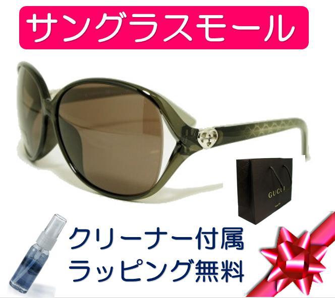 GUCCI グッチサングラス GG3792FS-ML1-SB アジアンフィッティング レディス メンズ【クリーナープレゼント】【あす楽】