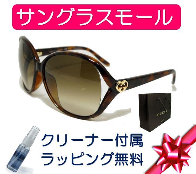 GUCCI グッチサングラス GG3525KS-DWJ-CC アジアンフィッティング レディス メンズ【クリーナープレゼント】【あす楽】