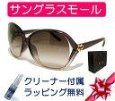 GUCCI グッチサングラス GG3525KS/WNY/K8 アジアンフィッティング レディス メンズ【クリーナープレゼント】【あす楽】