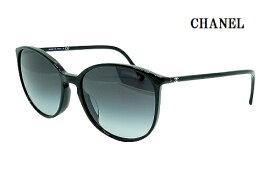 CHANELシャネルサングラス5278A-C501S6 アジアンフィッティング メンズ レディス【あす楽】