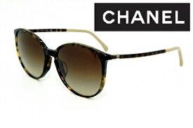 CHANELシャネルサングラス5278A-1682S5 NEWカラー アジアンフィッティング メンズ レディス【あす楽】