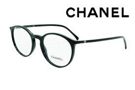 [シャネル] CHANEL 眼鏡フレーム 3372-C501 レディス メンズ 正規品 【クリーナープレゼント】【あす楽】