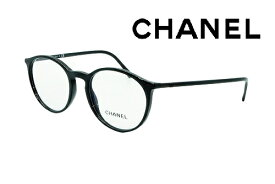 [シャネル] CHANEL 眼鏡フレーム 3372-C946 レディス メンズ 正規品 【クリーナープレゼント】【あす楽】