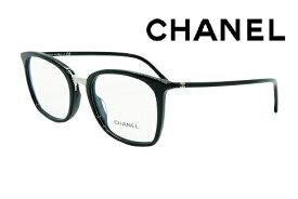 [シャネル] CHANEL 眼鏡フレーム 3369A-C501 アジアンフィッティング レディス メンズ 正規品 【クリーナープレゼント】【あす楽】