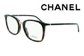 [シャネル] CHANEL 眼鏡フレーム 3369A-C714 アジアンフィッティング レディス メンズ 正規品 【クリーナープレゼント】【あす楽】