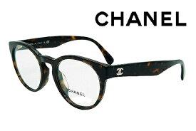[シャネル] CHANEL 眼鏡フレーム 3359A-C714 アジアンフィッティング レディス メンズ 正規品 【クリーナープレゼント】【あす楽】