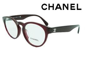 [シャネル] CHANEL 眼鏡フレーム 3359A-1528 アジアンフィッティング レディス メンズ 正規品 【クリーナープレゼント】【あす楽】