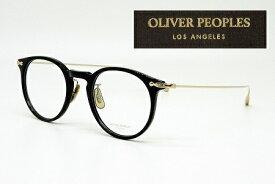 オリバーピープルズ OLIVER PEOPLES 眼鏡フレームMARETT-46-BK(46SIZE) メンズレディス 【クリーナープレゼント】【あす楽】