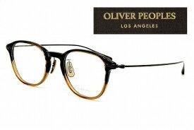 オリバーピープルズ OLIVER PEOPLES 眼鏡フレームSTILES-47-8108 (47SIZE) メンズレディス 【クリーナープレゼント】【あす楽】