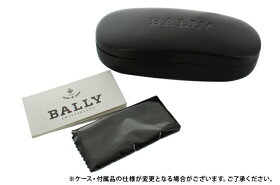 バリーBALLY眼鏡BY3019J255ネイビー/グレー