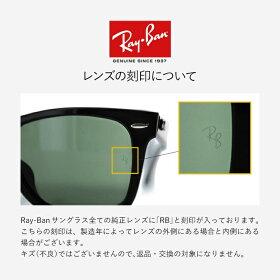 レイバン 偏光 サングラス エリカERIKA Ray-Ban RB4171F 710/T5 54 アジアンフィット フルフィット べっ甲 ボストン型 釣り ドライブ メンズ レディース モデル RAYBAN 【海外正規品】