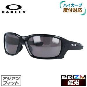 オークリー 偏光 サングラス ストレートリンク STRAIGHTLINK OAKLEY アジアンフィット プリズム ミラーレンズ プリズムデイリーポラライズド OO9336-04 釣り ドライブ モデル [ハイカーブレンズ対