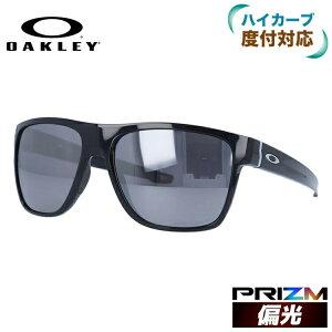 オークリー 偏光 サングラス クロスレンジ XL プリズム ミラーレンズ レギュラーフィット OAKLEY CROSSRANGE XL OO9360-2358 58サイズ スクエア 釣り ドライブ メンズ レディース モデル [ハイカーブレ