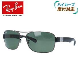 レイバン 偏光サングラス Ray-Ban RB3522 004/9A 64サイズ スクエア型 G-15 グリーン 釣り ドライブ メンズ レディース モデル RAYBAN UVカット [ハイカーブレンズ対応/タウン] 【国内正規品】