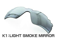 オークリーサングラスRADAVENTED専用交換レンズLEGZA製S4レーダーベンテッドライトスモークミラークリアオレンジグレーダークネイビーミラーレッドミラーライトパープルミラーブルーグリーンミラーイエローレッドミラーブルーミラー