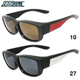 オーバーグラス 偏光サングラス アークスタイル ARC Style SGB5104 全2カラー スクエア スポーツ 釣り ドライブ モデル UVカット